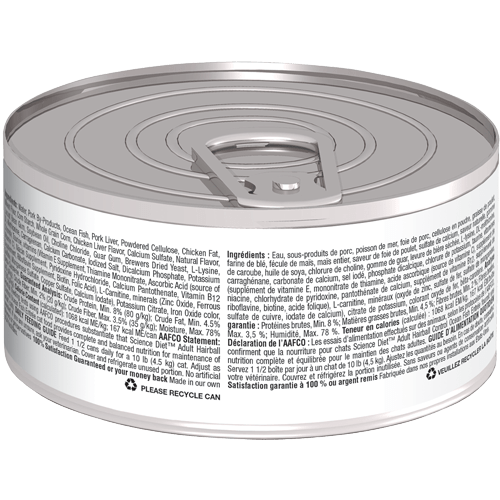 sd-adult-hairball-control-ocean-fish-entree-cat-food-canned